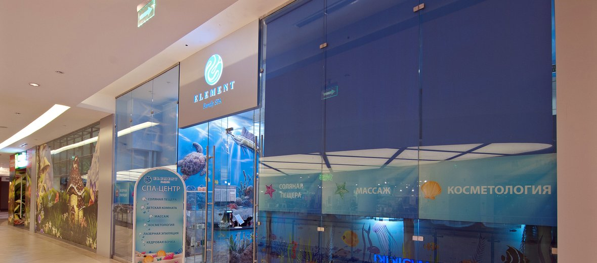 Фотогалерея - Семейный СПА-центр Element в ТЦ Vegas Крокус Сити