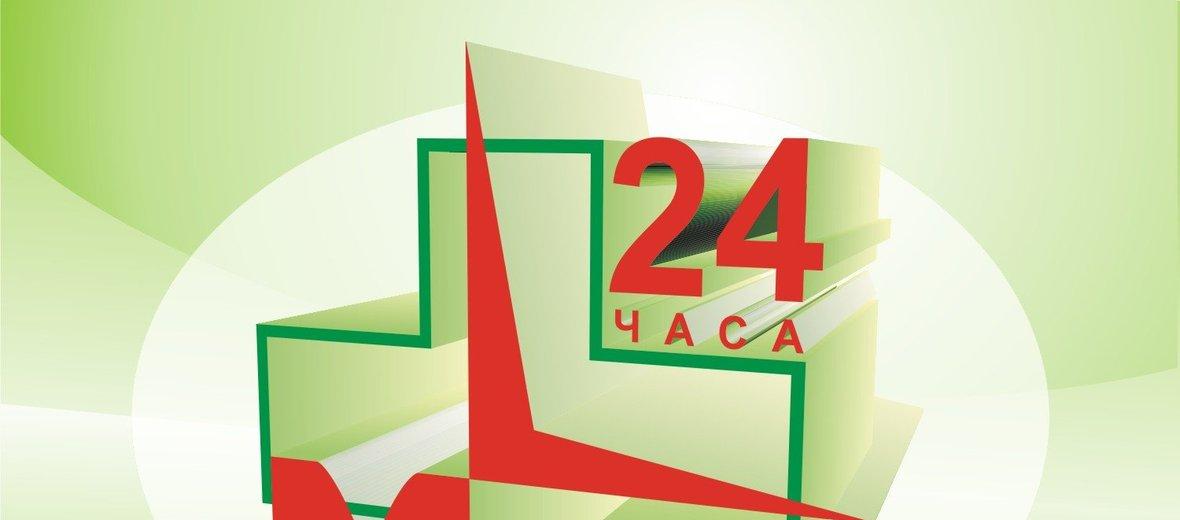 Фотогалерея - Клиника 24круглосуточная стоматолгия и лазерная косметология  в Сокольниках