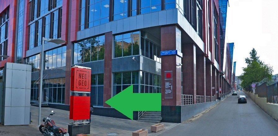 фотография Компания по продаже сим-карт ГудЛайн на улице Бутлерова