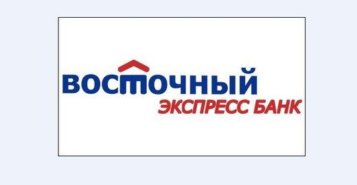 восточный экспресс банк абакан телефон