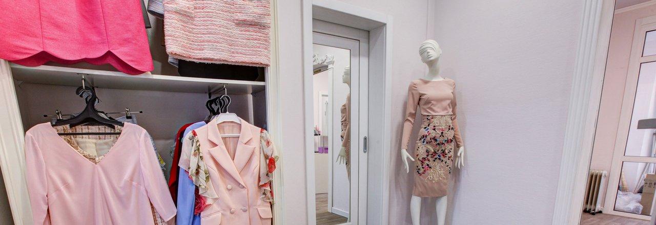 фотография Ателье по ремонту и пошиву одежды Visione на улице Грина