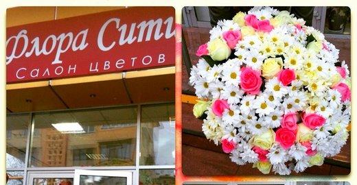 фотография Салон цветов и товаров для праздничного оформления Флора Сити на улице Садовая
