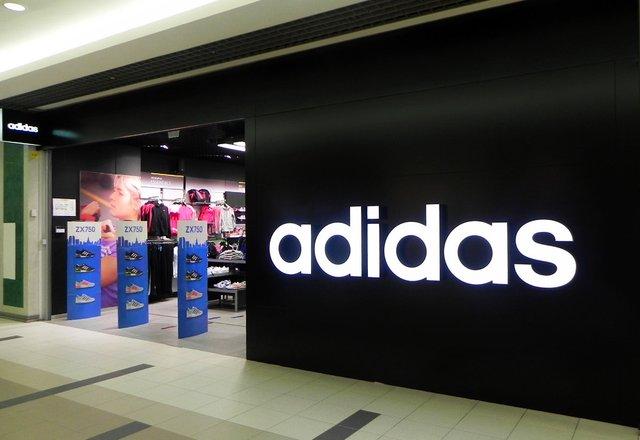 48529319 Фирменный магазин Adidas в ТЦ ИЮНЬ - отзывы, фото, каталог товаров ...