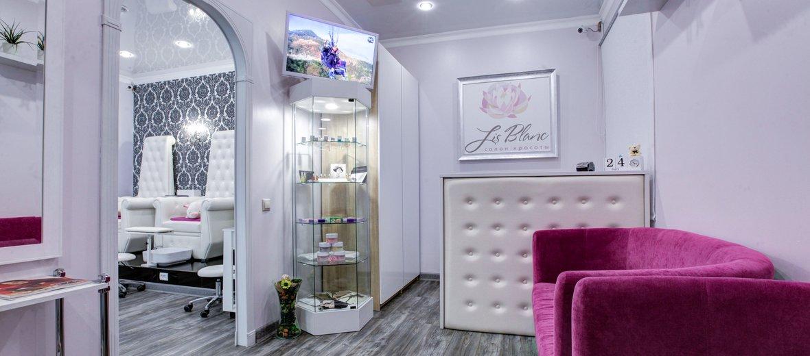 Фотогалерея - Салон красоты Lis Blanc