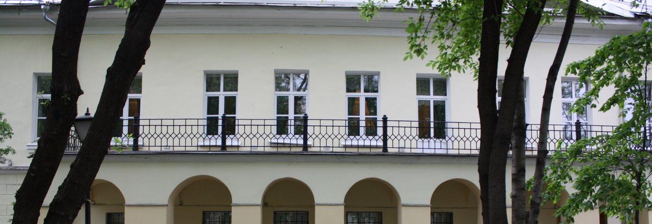 фотография Мемориальный музей Дом Н.В. Гоголя
