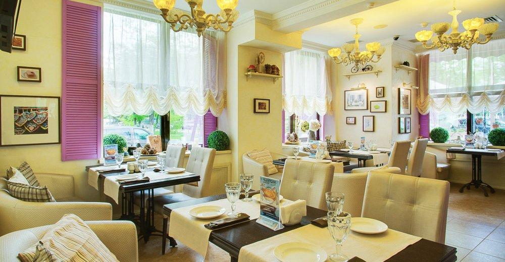 Фотогалерея - Ресторанный комплекс Нардин на улице Гарибальди