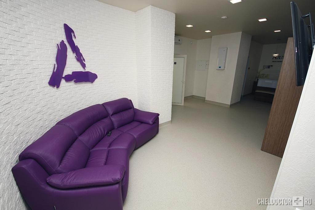 фотография Медицинского центра АллергоСтоп на улице Братьев Кашириных