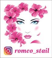 Имидж-студия Ромео в Новокосино