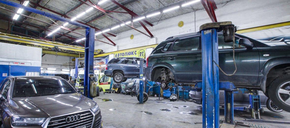 Фотогалерея - Автотехцентр Автолюкс-Ронам на Каширском шоссе