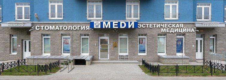Фотогалерея - МЕДИ