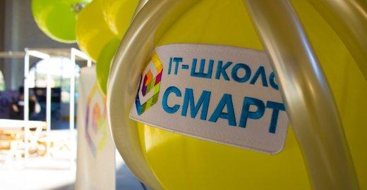 фотография Украинская IT-школа СМАРТ на метро Оболонь