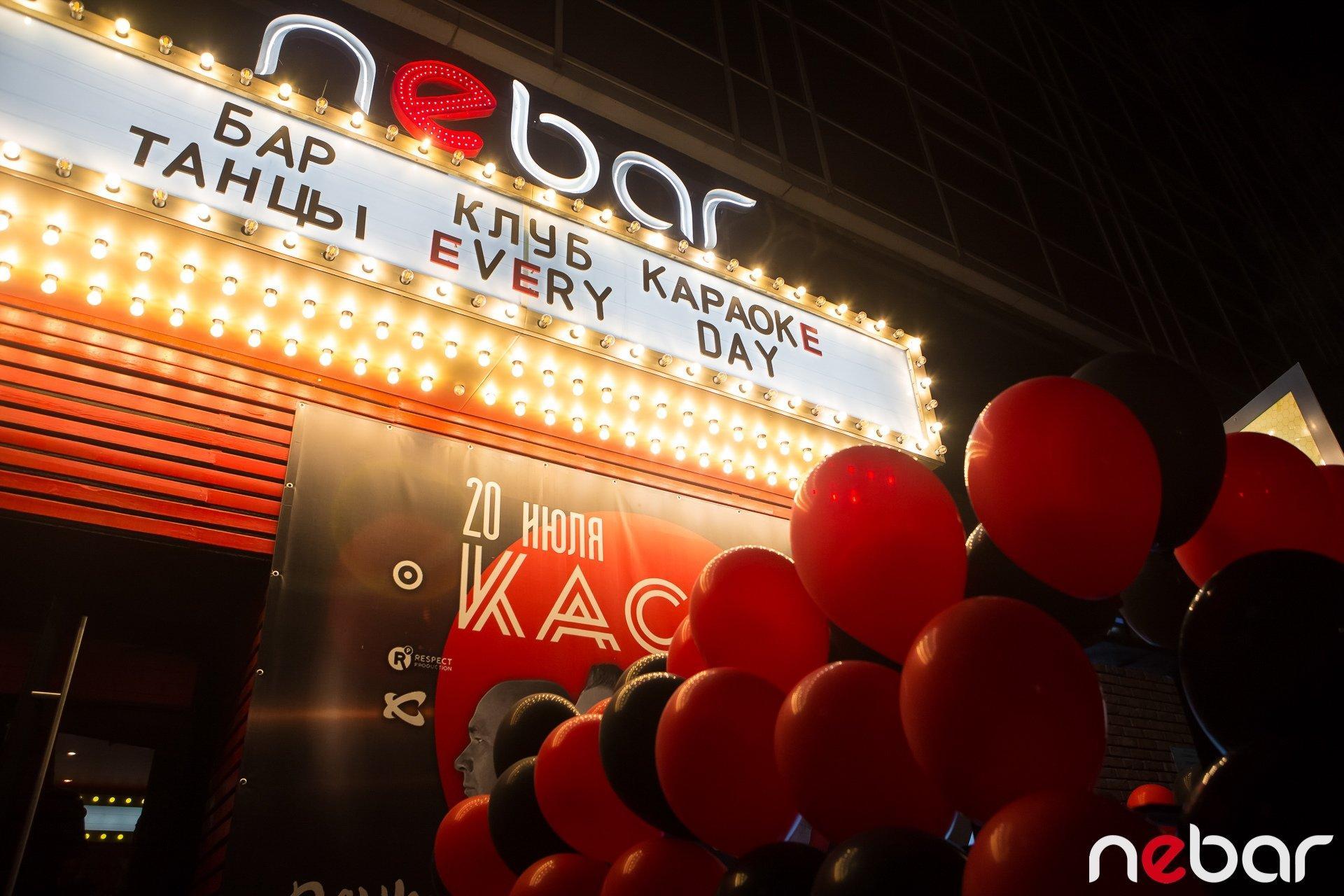 Сайты ночных клубов в самаре стрелковый клуб объект москве
