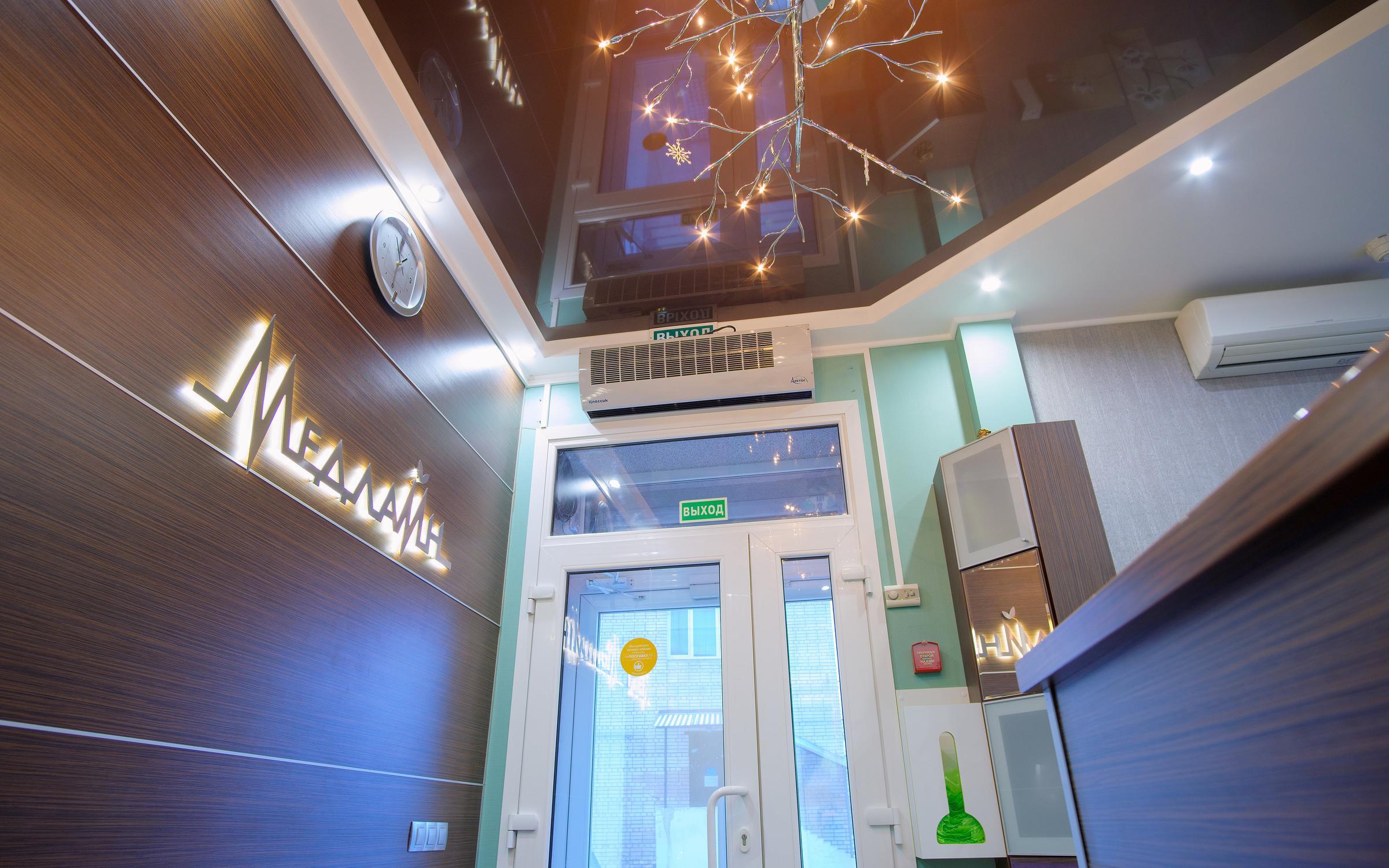 фотография Клиника косметологии и стоматологии МедЛайн в Калининском районе
