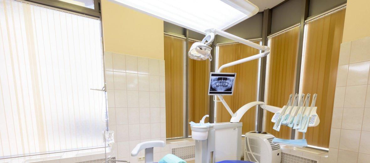 Фотогалерея - Стоматология Империал