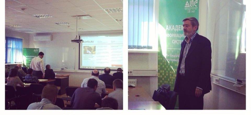 фотография Учебного центра Академия Информационных Систем на улице Плеханова