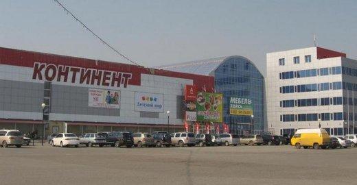 фотография Многофункционального комплекса Континент на улице 70 лет Октября, 25 к 2