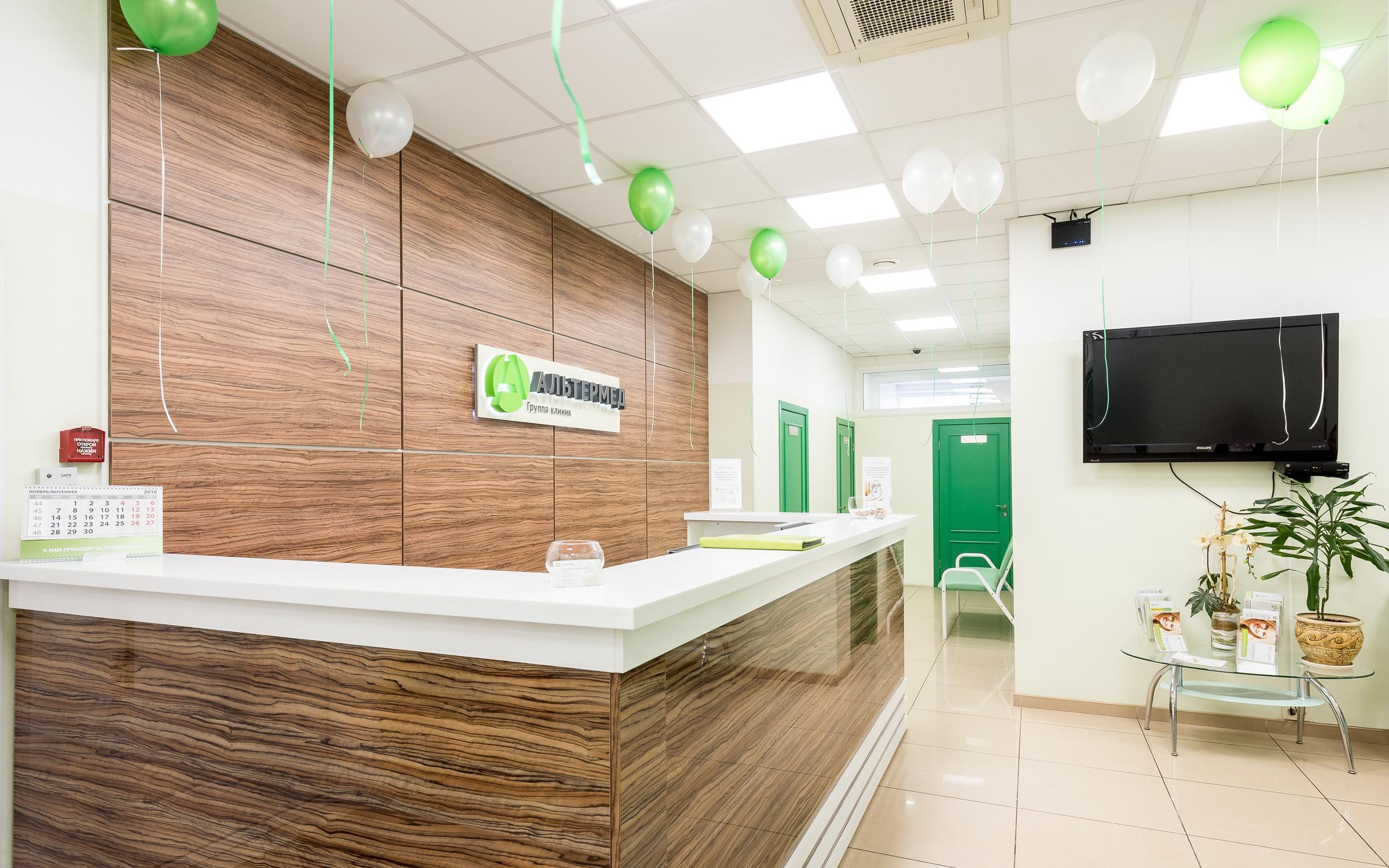фотография Клиники Альтермед у метро Купчино