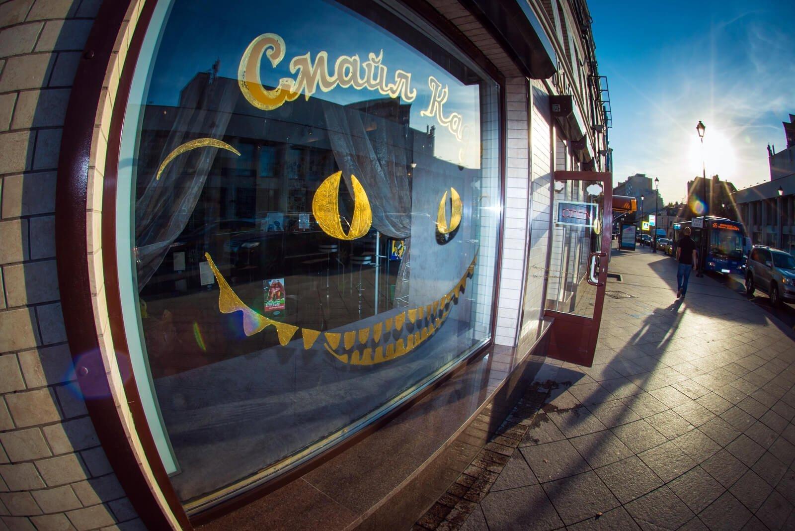 фотография Арт-кафе Смайл в Басманном
