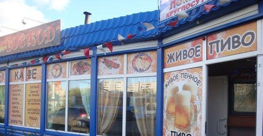 фотография Кафе Восход в Кировском административном округе