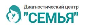 Диагностический центр Семья на улице Кирова
