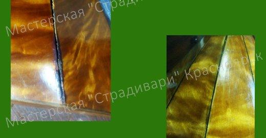 фотография Мастерская по ремонту музыкальных инструментов Страдивари