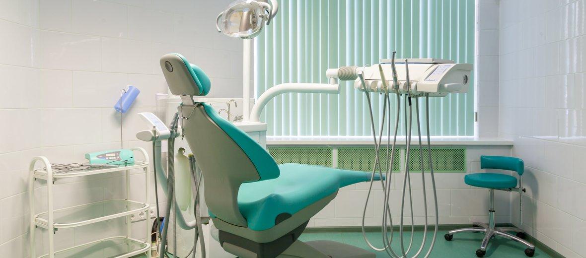 Фотогалерея - Видент, стоматологические клиники, Видное