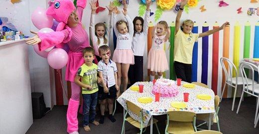 фотография Игротека Забава на Соколовской улице