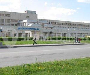 Онкологическая больница самара запись