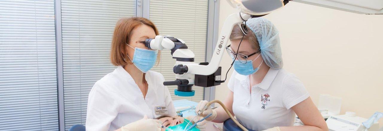 фотография Стоматологического центра Наудент на Ходынке