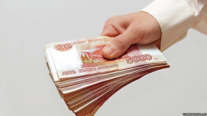 метрофинанс онлайн займы на карту