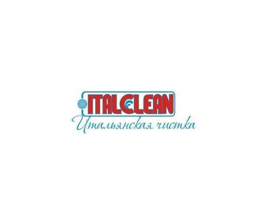 фотография Химчистки-прачечной Italclean в ТЦ Фабрика на Ивантеевской улице