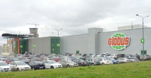 Отзывы о гипермаркете Глобус в Щёлково - Торговые центры - Москва e21db632c53