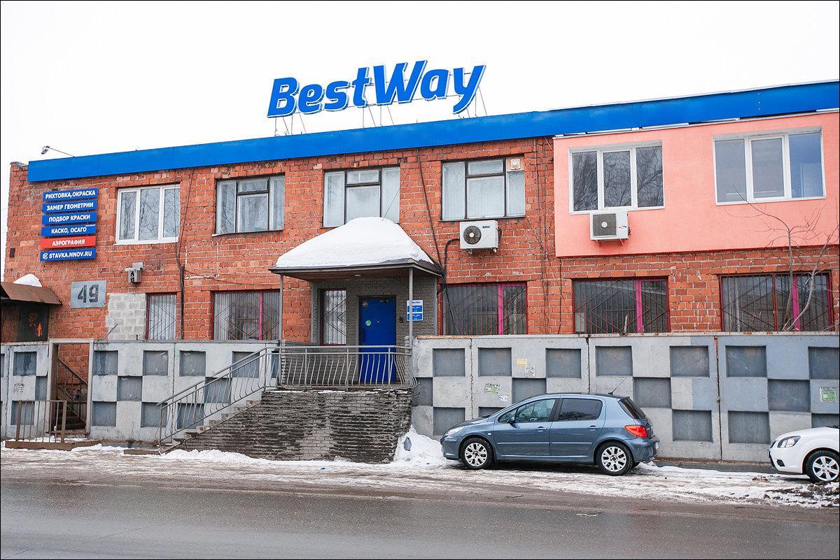фотография Сеть автосервисов БестВей на улице Федосеенко