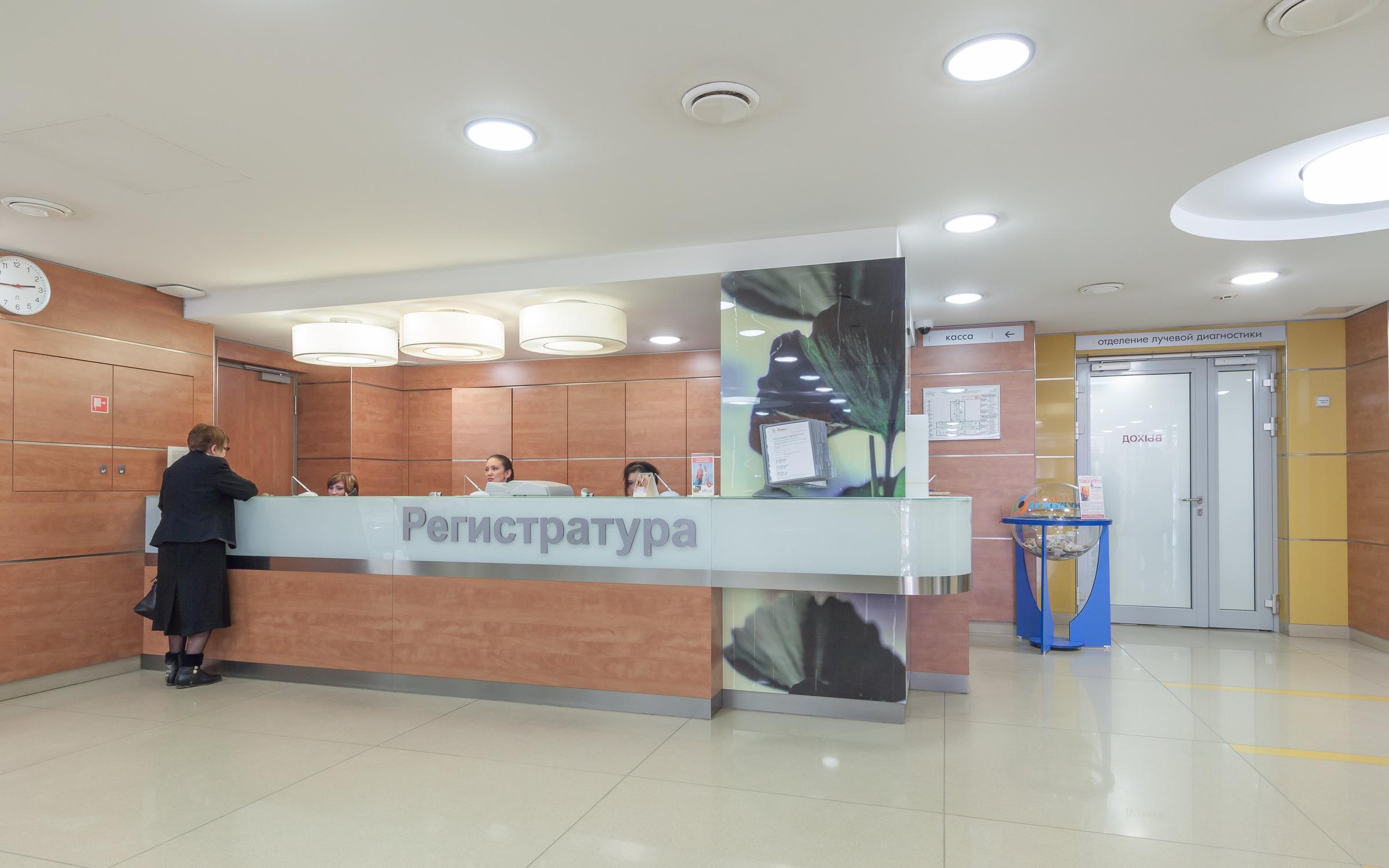 фотография Европейского медицинского центра УГМК-Здоровье на метро Геологическая