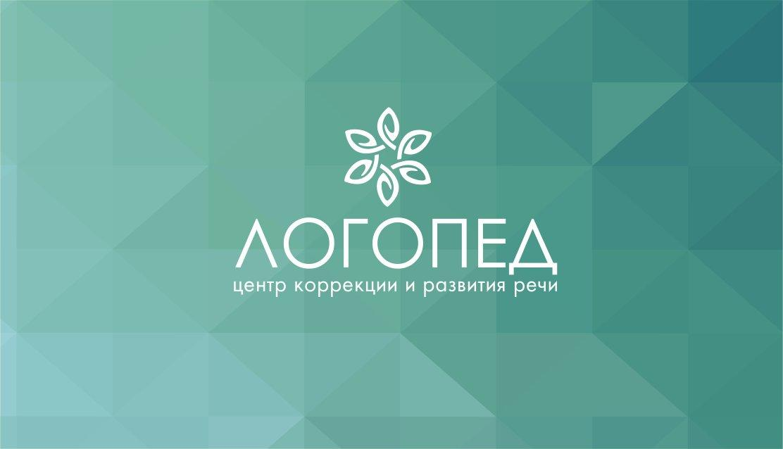 фотография Центра коррекции и развития речи Логопед на улице Родионова