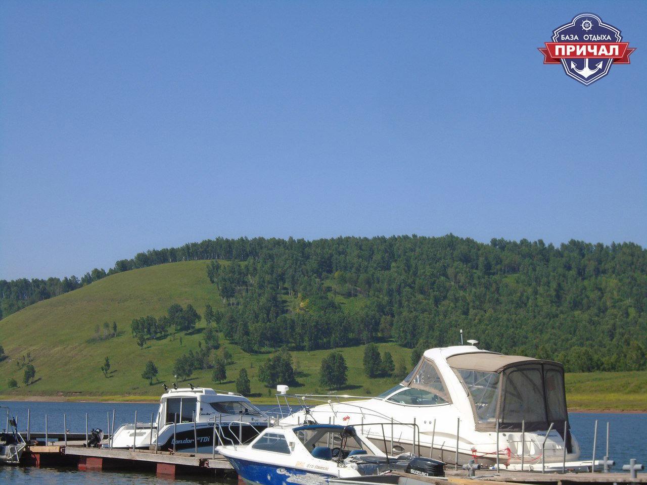фотография Базы отдыха Причал в Приморске