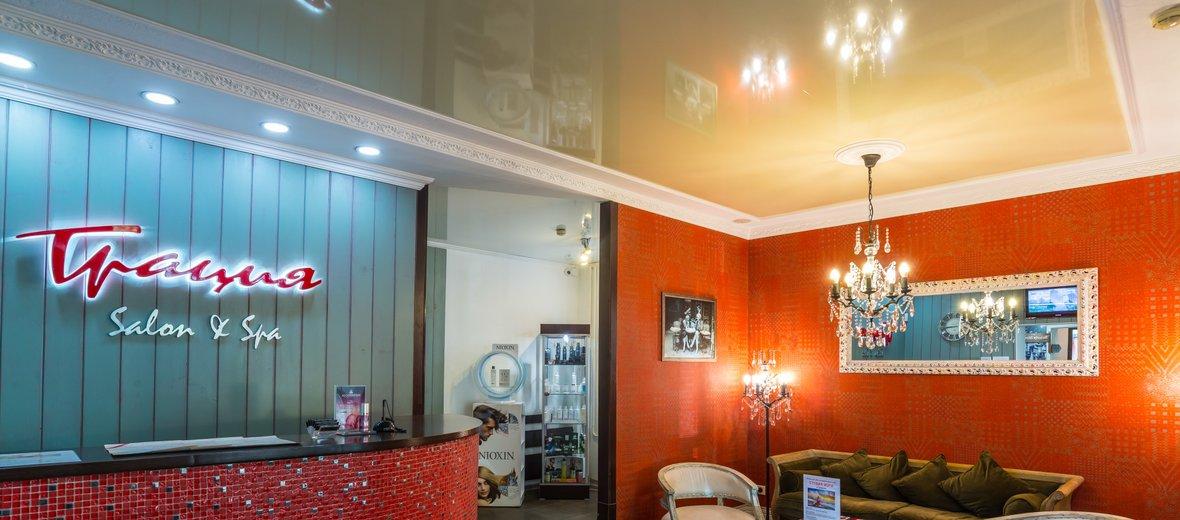 Фотогалерея - Салон красоты Грация в Алмалинском районе