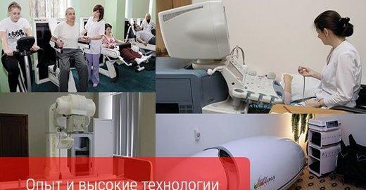 9 лечебно-диагностический центр на карте
