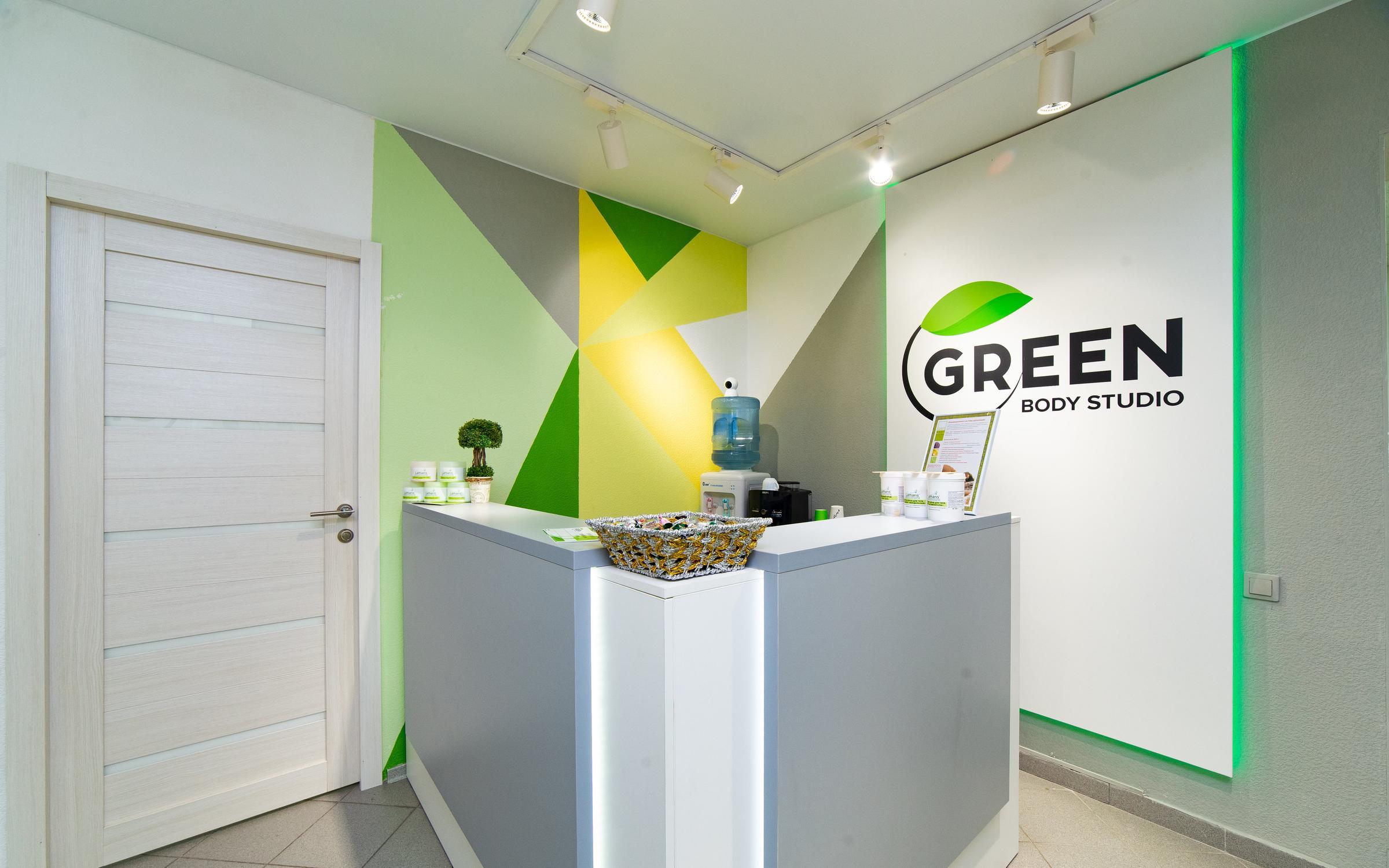 фотография ЭкоСтудии здоровья и красоты Green на Широтной улице