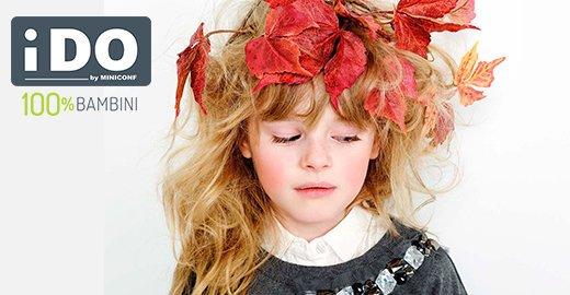 фотография Магазина детской одежды и обуви iDO в ТЦ Космополит