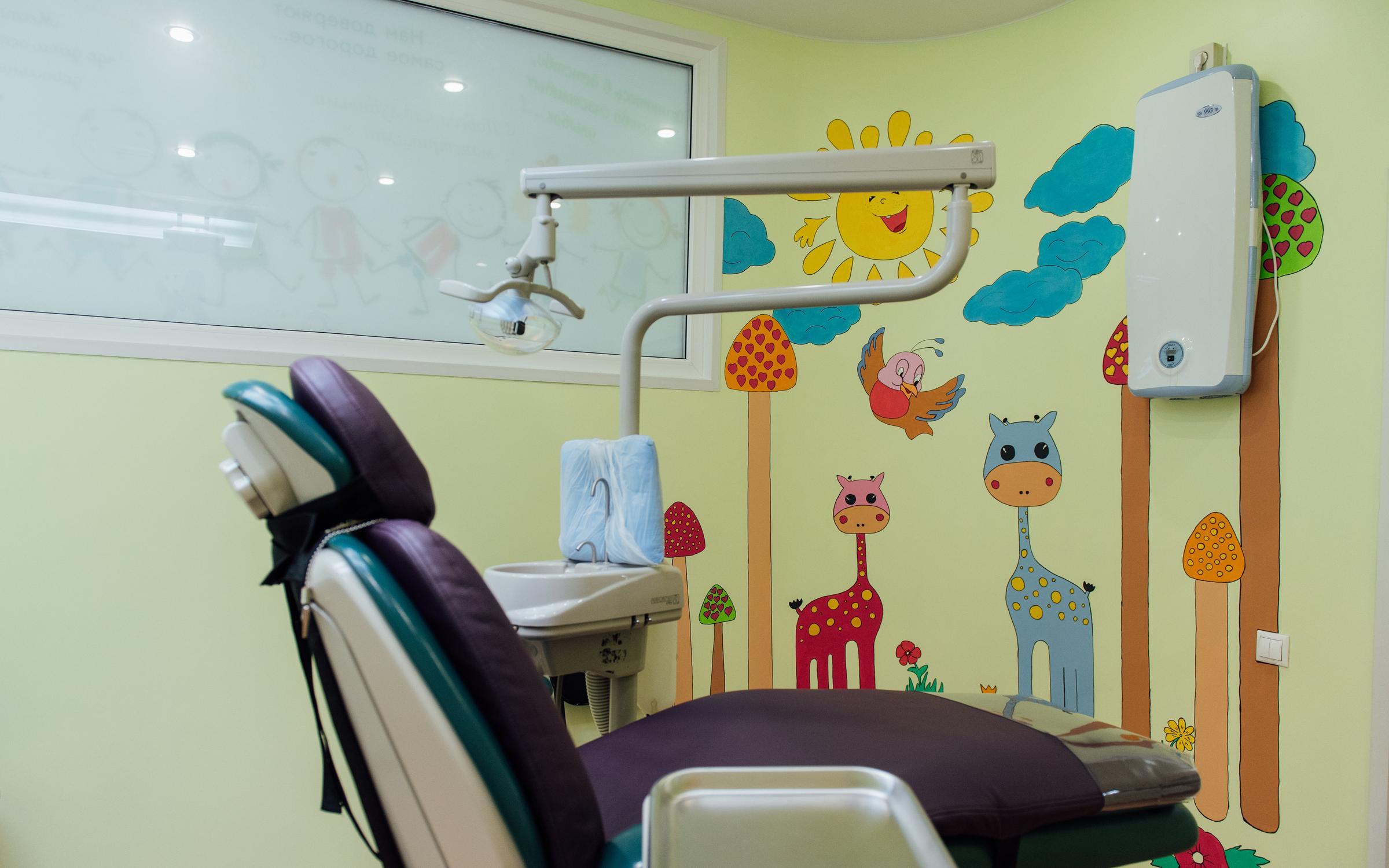 фотография Детской стоматологической клиники Дентоша