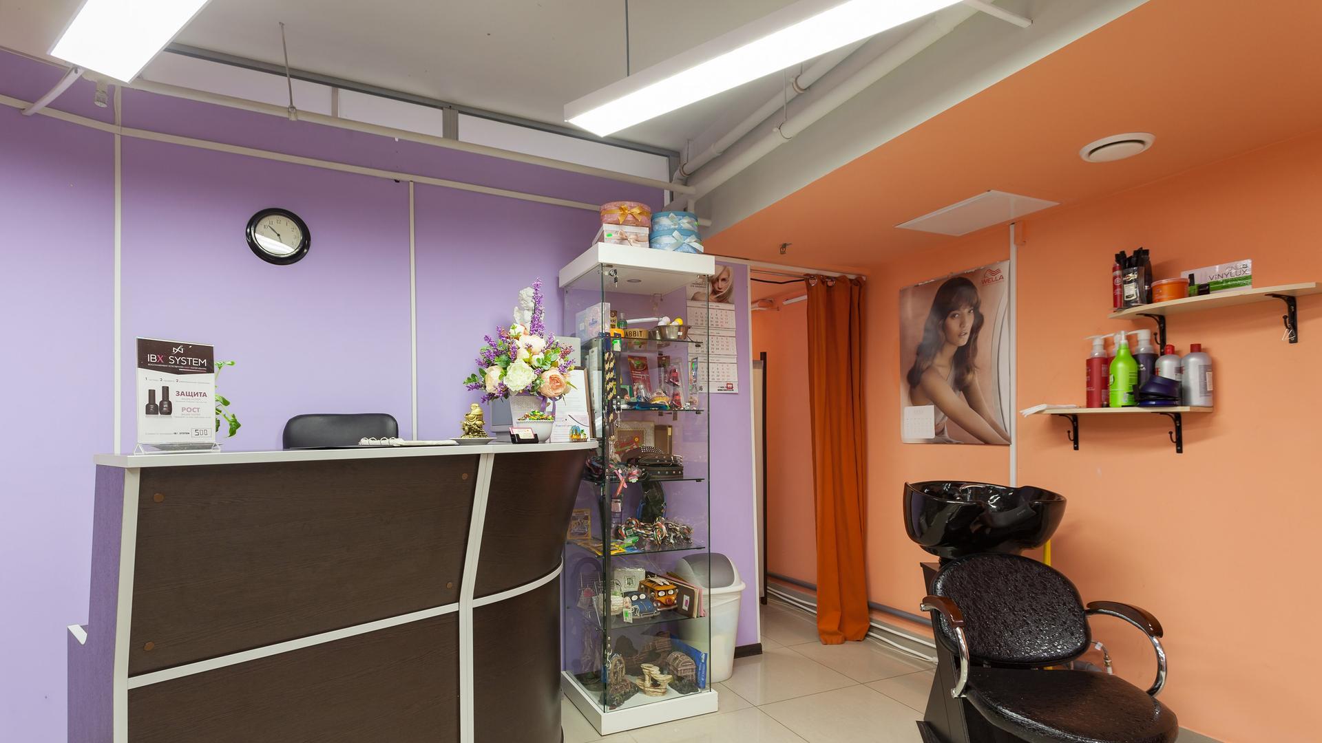Салон интимного массажа ул академика янгеля 11 фотография