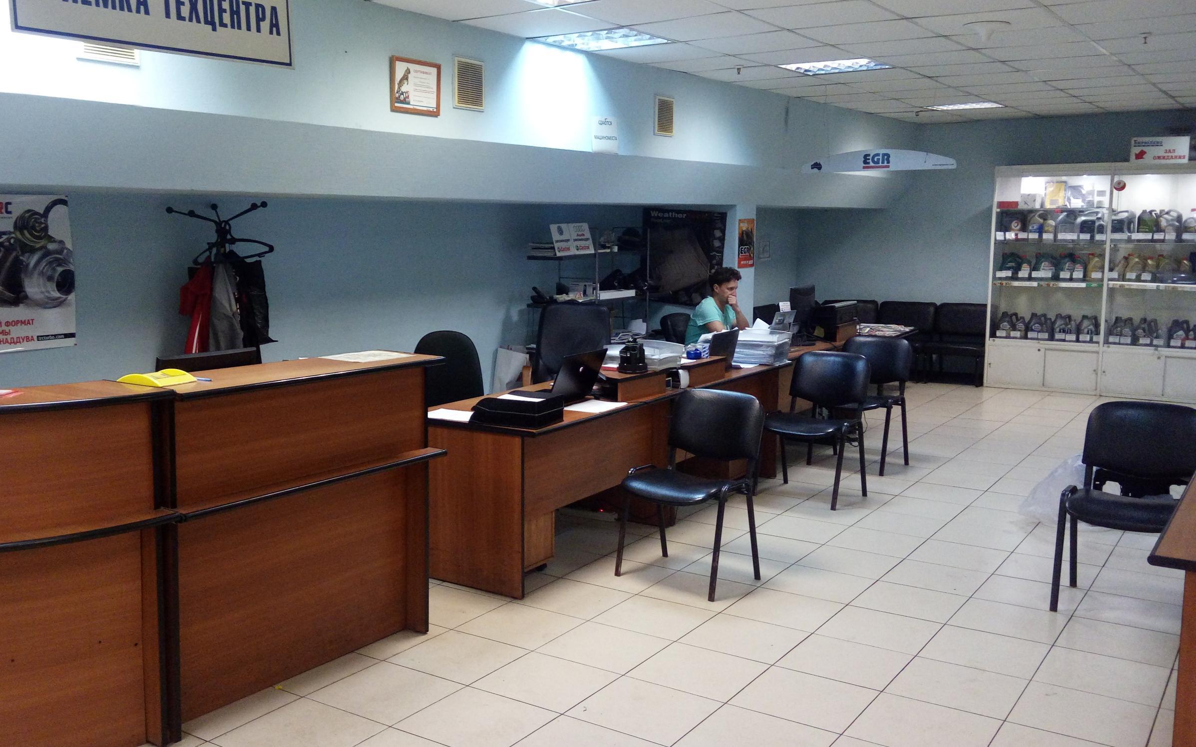 фотография Техцентра Бирюлево Сервис в ТЦ Бирюза