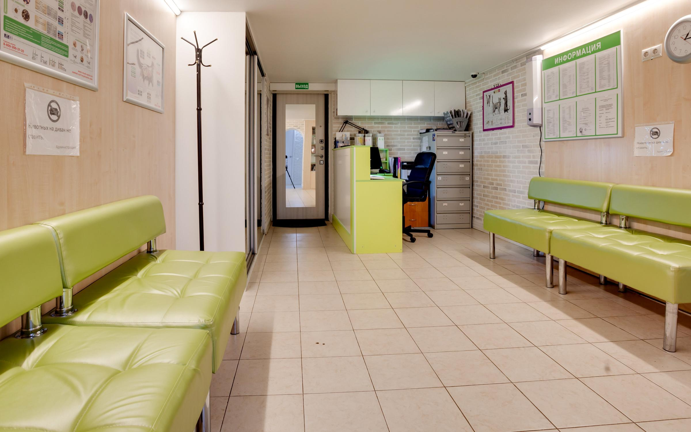 фотография Ветеринарной клиники Био-Вет на метро Шипиловская
