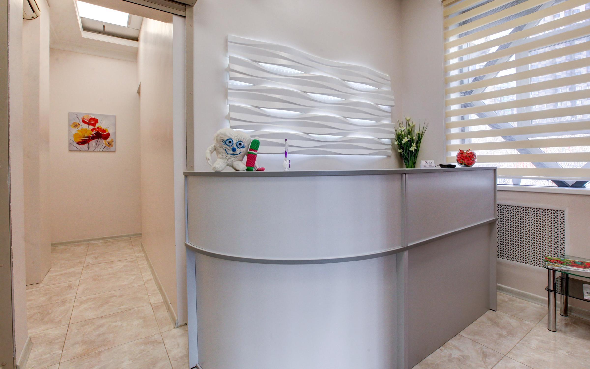 фотография Стоматологической клиники Art Dent в Одинцово