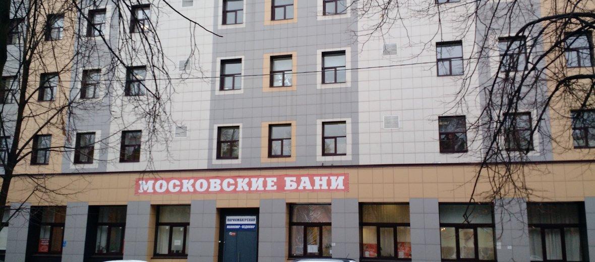 Фотогалерея - Батенинские бани, сеть бань в Санкт-Петербурге