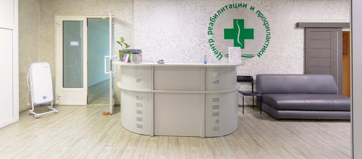Фотогалерея - Центр реабилитации и профилактики на улице Луначарского