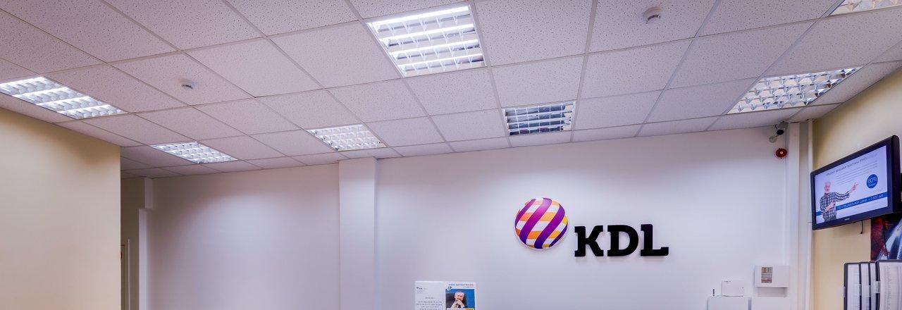 фотография Клинико-диагностической лаборатории KDL в проезде Дежнёва