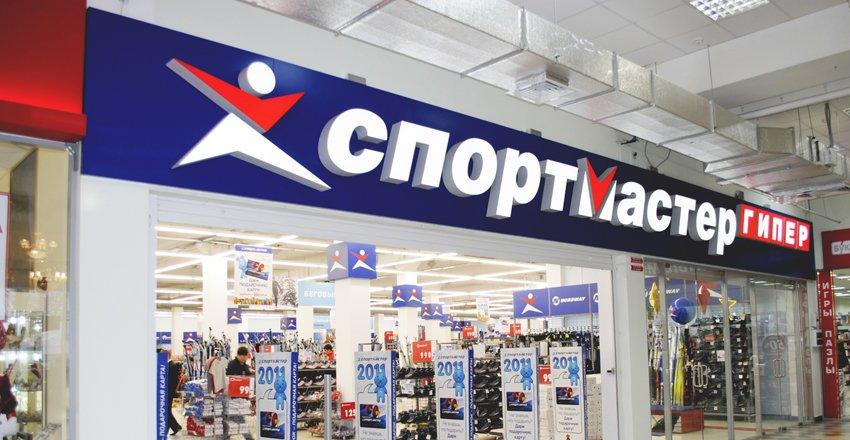 фотография Спортивного магазина Спортмастер в ТЦ Северо-западный в Череповце