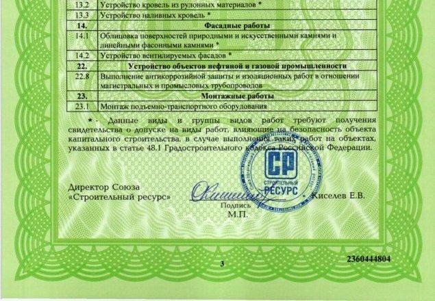 фотография Центра лицензирования Гарант на улице Орджоникидзе, 48